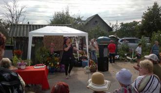 Концерт для садоводов